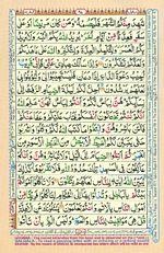 Online Colored Quran Juz 02 Page 27