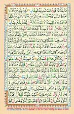 Online Colored Quran Juz 02 Page 12