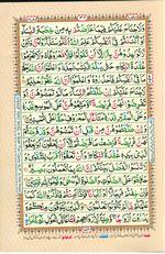 Online Colored Quran Juz 02 Page 36