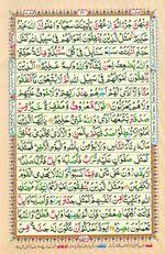 Online Colored Quran Juz 03 Page 41