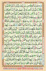 Online Colored Quran Juz 03 Page 43