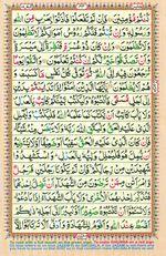 Online Colored Quran Juz 03 Page 44