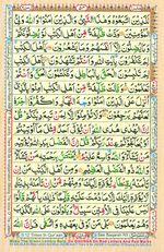 Online Colored Quran Juz 03 Page 54