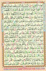 Online Colored Quran Juz 03 Page 55
