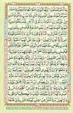 Online Colored Quran Juz 07 Page 114