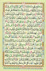 Online Colored Quran Juz 07 Page 120