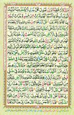 Online Colored Quran Juz 07 Page 124
