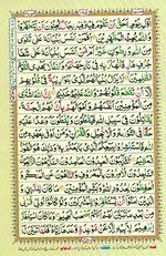 Online Colored Quran Juz 11 Page 185