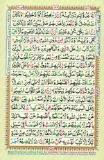 Online Colored Quran Juz 11 Page 186