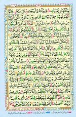 Online Colored Quran Juz 11 Page 191
