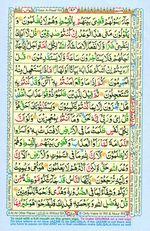 Online Colored Quran Juz 11 Page 194
