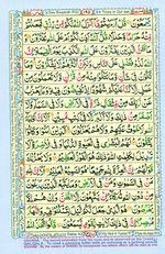 Online Colored Quran Juz 11 Page 195