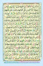 Online Colored Quran Juz 11 Page 198