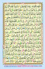 Online Colored Quran Juz 11 Page 199