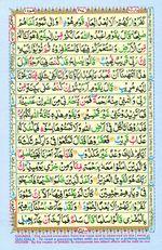 Online Colored Quran Juz 12 Page 207