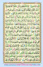 Online Colored Quran Juz 12 Page 211