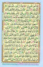 Online Colored Quran Juz 14 Page 240