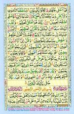 Online Colored Quran Juz 14 Page 241