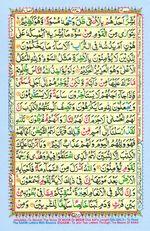 Online Colored Quran Juz 14 Page 247