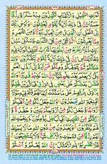 Online Colored Quran Juz 14 Page 248