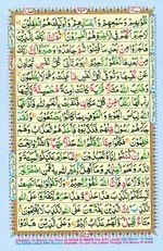 Online Colored Quran Juz 14 Page 253