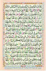 Online Colored Quran Juz 22 Page 385