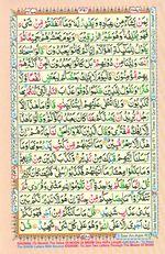 Online Colored Quran Juz 22 Page 391