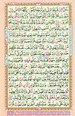 Online Colored Quran Juz 22 Page 393