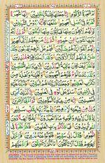 Online Colored Quran Juz 23 Page 405