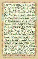 Online Colored Quran Juz 23 Page 406