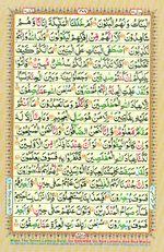 Online Colored Quran Juz 23 Page 408