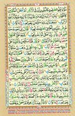 Online Colored Quran Juz 23 Page 411