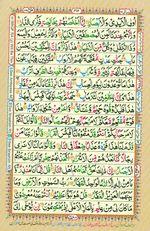 Online Colored Quran Juz 23 Page 412
