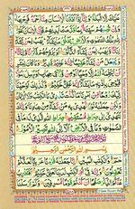 Online Colored Quran Juz 25 Page 441