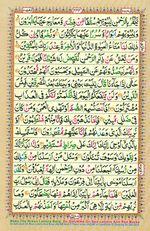 Online Colored Quran Juz 25 Page 444