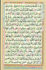 Online Colored Quran Juz 25 Page 446