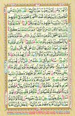 Online Colored Quran Juz 26 Page 463