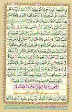 Online Colored Quran Juz 26 Page 464