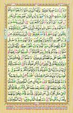 Online Colored Quran Juz 26 Page 465