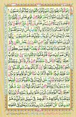 Online Colored Quran Juz 26 Page 466
