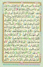 Online Colored Quran Juz 26 Page 468
