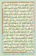 Online Colored Quran Juz 27 Page 473