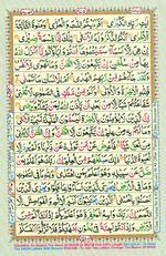 Online Colored Quran Juz 27 Page 475