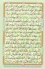 Online Colored Quran Juz 27 Page 486