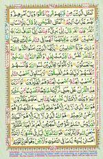 Online Colored Quran Juz 28 Page 495