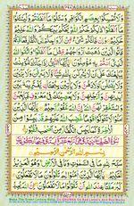 Online Colored Quran Juz 28 Page 498