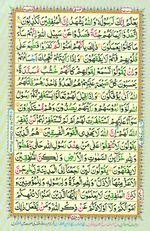Online Colored Quran Juz 28 Page 502
