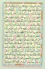 Online Colored Quran Juz 28 Page 506