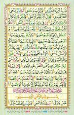 Online Colored Quran Juz 30 Page 531