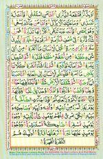 Online Colored Quran Juz 30 Page 532